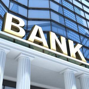 Банки Аргаяша