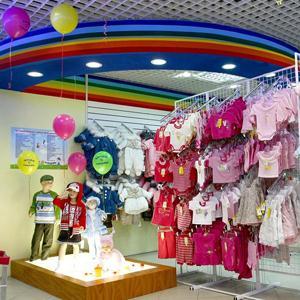 Детские магазины Аргаяша