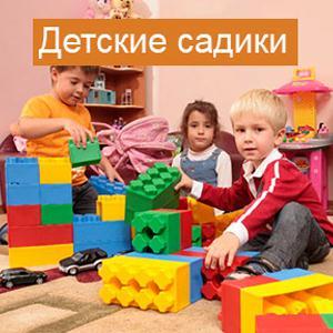 Детские сады Аргаяша