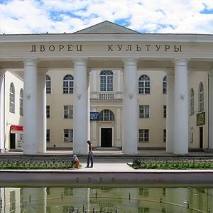Дворцы и дома культуры Аргаяша
