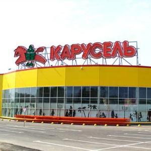 Гипермаркеты Аргаяша