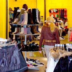 Магазины одежды и обуви Аргаяша