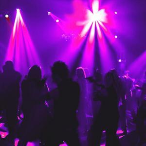 Ночные клубы Аргаяша