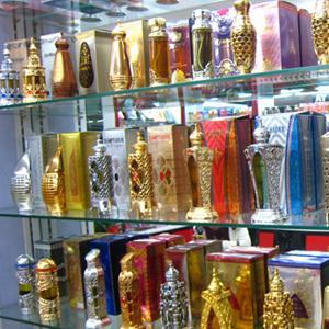 Парфюмерные магазины Аргаяша
