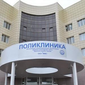 Поликлиники Аргаяша