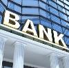 Банки в Аргаяше