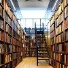 Библиотеки в Аргаяше