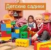 Детские сады в Аргаяше