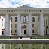 Дворцы и дома культуры в Аргаяше