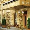 Гостиницы в Аргаяше