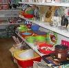 Магазины хозтоваров в Аргаяше