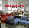 Магазины мебели в Аргаяше
