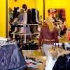 Магазины одежды и обуви в Аргаяше