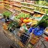 Магазины продуктов в Аргаяше