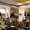 Музыкальные магазины в Аргаяше