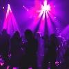 Ночные клубы в Аргаяше