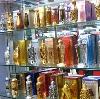 Парфюмерные магазины в Аргаяше