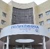 Поликлиники в Аргаяше