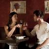 Рестораны, кафе, бары в Аргаяше
