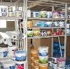 Строительные магазины в Аргаяше