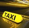 Такси в Аргаяше