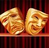 Театры в Аргаяше