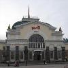 Железнодорожные вокзалы в Аргаяше