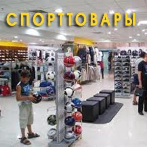 Спортивные магазины Аргаяша
