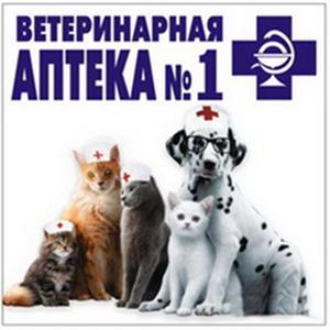 Ветеринарные аптеки Аргаяша