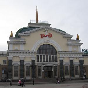 Железнодорожные вокзалы Аргаяша